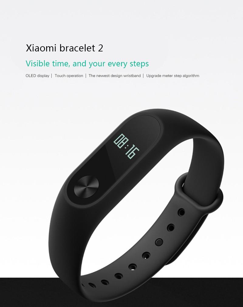 Фитнес-браслет Xiaomi Mi Band 2 (чёрный)