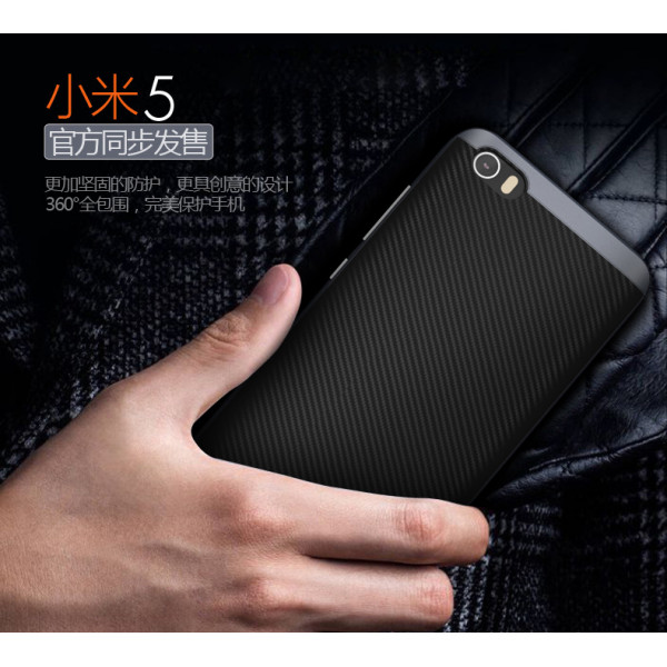 Чехол-бампер Ipaky для Xiaomi Mi5