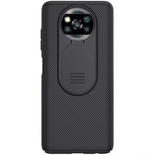 Чехол Nillkin CamShield для Xiaomi Poco X3 NFC