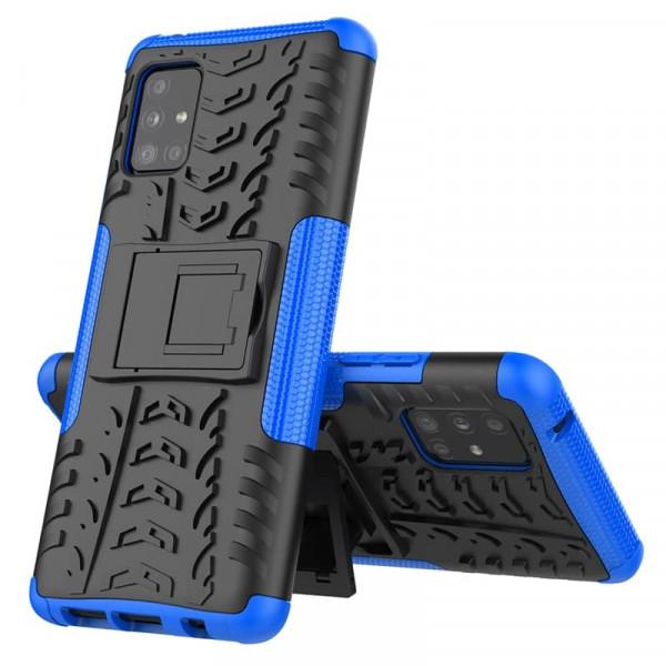 Бронированный бампер для Samsung A51 Синий