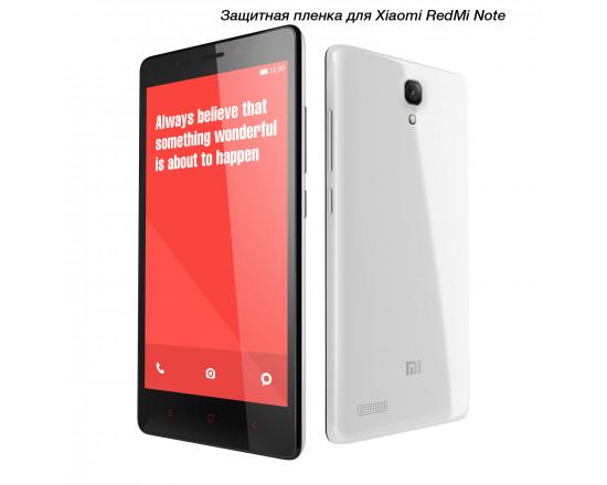 Защитная пленка для телефонов Xiaomi RedMi 1s