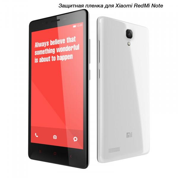 Защитная пленка для телефонов Xiaomi RedMi 2