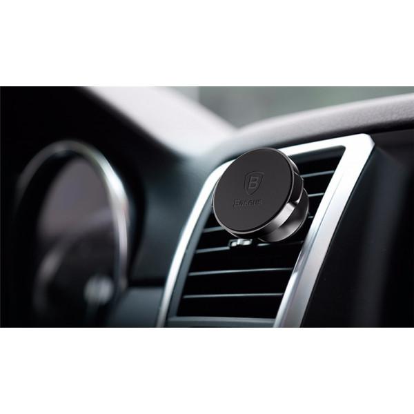 Автомобильный магнитный держатель Baseus для смартфонов (на решетку воздухозаборника) SUYL-WL01