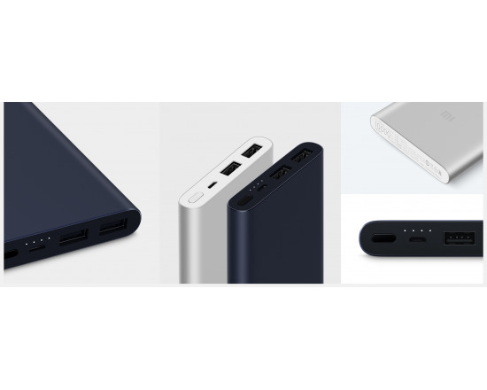 Xiaomi Mi Power Bank 2i QC2.0 10000мАч (PLM09ZM)