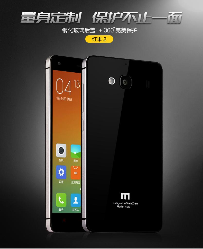 Купить заднюю крышку из закалённого стекла для Xiaomi RedMi 2 (2х цветов) купить в Украине