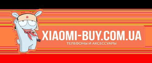 Xiaomi-buy.com.ua - продукция Сяоми в Украине