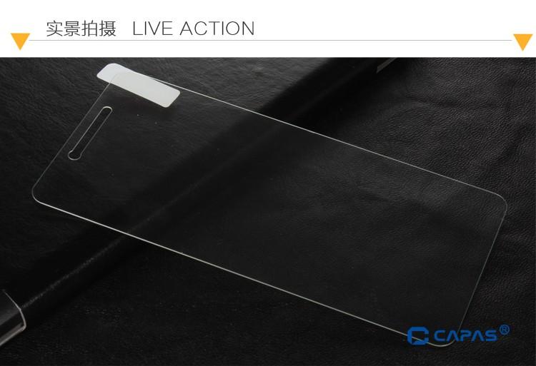 Купить защитное стекло для телефона Xiaomi RedMi Note 2