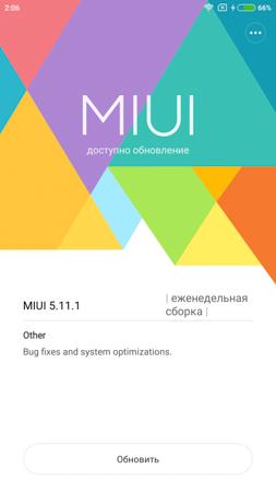 Xiaomi RedMi Note 2 16 ГБ купить в Украине!